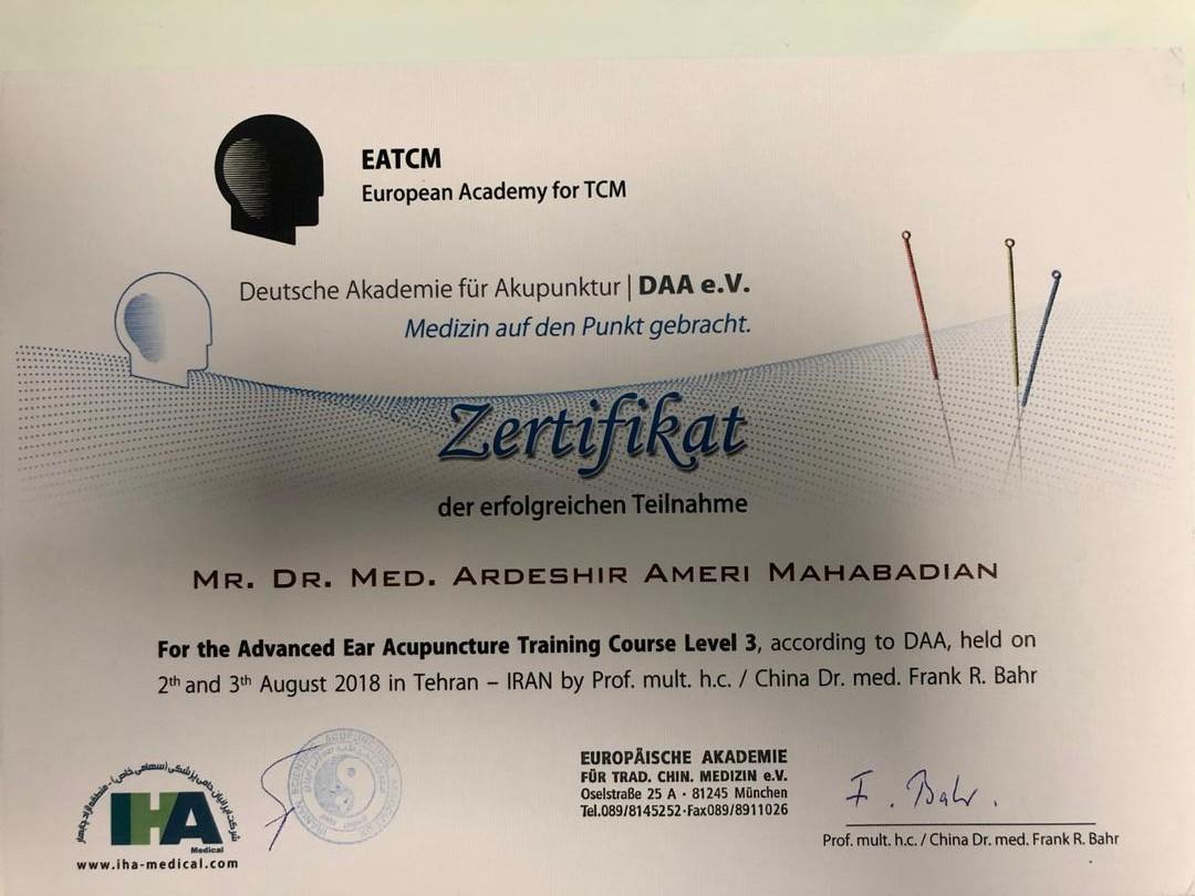 مدرک طب سوزنی دکتر اردشیر عامری (3)
